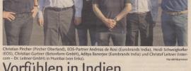 Eurobrands in the WIKU